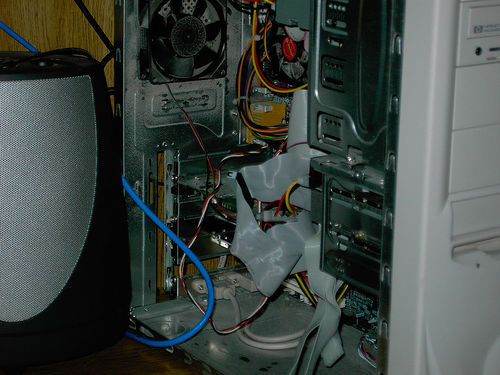 inside of my computer
