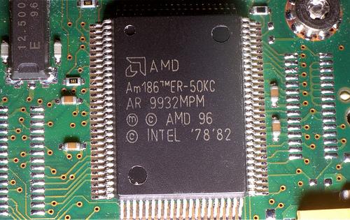 AMD 186 50 Mhz chip