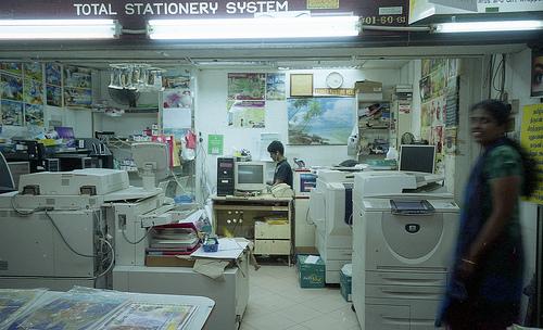 Computer shop?
