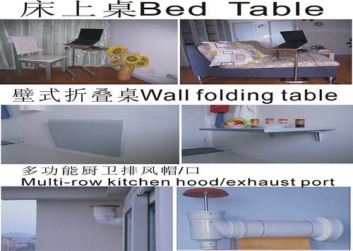 床上桌、壁式折叠桌、多功能厨卫排风帽照片