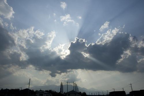 Sky over Kai