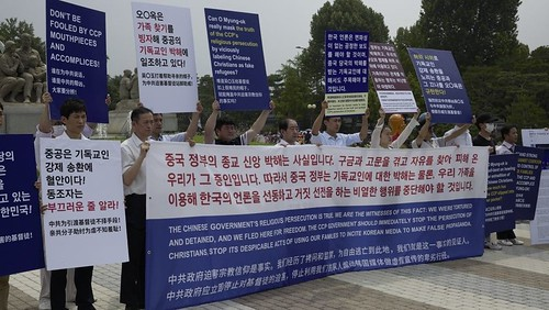 TODAY IN SEOUL, KOREA: Press Conference by Chinese Christians Who Fled From Persecution